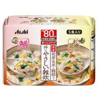 【アサヒフードアンドヘルスケア】リセットボディ体にやさしい鯛&松茸雑炊 5食入【リセットボディ】【ダイエット食品】
