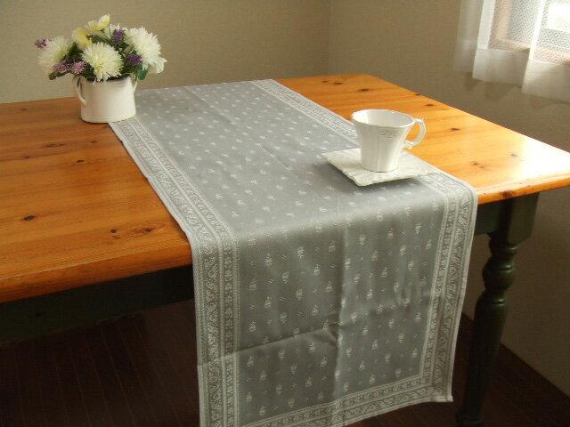 【フランス直輸入】撥水加工ジャガード織テーブルランナー DURANCE デュランス グレー