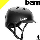 [10,584円→8,499円] バーン ワッツ bern watts ヘルメット 自転車 大人 スキー スノーボード japan fit