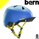 [10,260円→8,199円] バーン ニノ bern Nino ヘルメット キッズ 子供用 自転車 ジュニア 子供 誕生日プレゼント 入園祝い