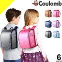 ランドセル 女 6年保証付き 黒 紫 ピンク A4フラットファイル対応 ワンタッチロック 軽量 ブランド 人気 刺繍 かわいい 入学祝い クーロン Coulomb BLRS0066