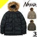 ナンガ ダウン ダウンジャケット ダウンコート メンズ オーロラテックス スパニッシュダックダウン 日本製 ファー付き ブランド 大きいサイズ 防水 防寒 黒 ブラック NANGA DOWN HALF COAT