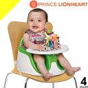 [8,640円→5,999円] PRINCE LIONHEART プリンスライオンハート ベビーチェア ローチェア 子供いす 子供用 椅子 ベビー 赤ちゃん ベベポッド bebePOD Chubs Plus