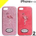 iphone8ケース iphone7ケース iphone6ケ...