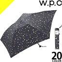 ショッピングlight wpc w.p.c 折りたたみ傘 傘 レディース メンズ 軽量 超軽量 雨傘 コンパクト かわいい おしゃれ 大きめ ブランド 50cm 星 花柄 ボーダー ヒョウ柄 ハート Air Light 90g