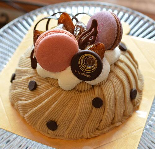 モンブラン5号サイズ バレンタインデー,ホワイトデー,バースデーケーキ、お祝い事。。心を込めた贈り物に