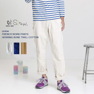 Onslow UNISEX MODEL unisex model FRENCH WORK PANTS work pants French HERRING BONE TWILL COTTON ヘリンボーンツイル cotton 2 colors [△