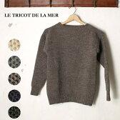 ★更に5%OFF!(クーポン使用時)★30%OFF♪クリアランスSALE☆!イギリス製【LE TRICOT DE LA MER】ルトリコドゥラメールguernsey sweater ガンジーセーター全4色