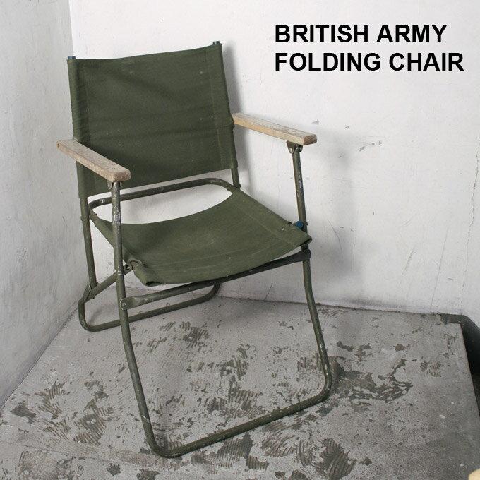 イギリス軍 ローバーアーミーチェア