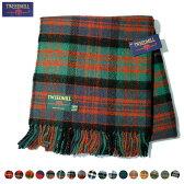 イギリス製【Tweedmill Textiles】ツイードミル テキスタイルJULA TARTAN KNEE RUG(タータンチェック)WOOL BLANKET(ウール ブランケット)全19色