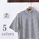 【ANATOMICA】アナトミカMOCK NECK TEE SHORTSLEEVE HORIZONTAL STRIPEモックネック半袖Tシャツ ホリゾンタルストライプ全5色