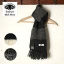 ★50%OFF♪SALE特価!Made in England【Black Sheep】ブラックシープWOOL MUFFLER ウールマフラー/ストール(SS06)全2色