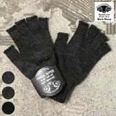 Made in England【Black Sheep】ブラックシープWOOL FINGERLESS GLOVE(FMST)ウールフィンガーレスグローブ 手袋 全3色[ゆうパケット対応]