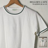 ★20%OFF♪クリアランスSALE!【HELLER'S CAFE by WARE HOUSE】ヘラーズカフェ by ウエアハウスHELLER'S 3 TEEHELLER'S 3 TシャツWHITE ホワイト[ゆうパケット対応] mc0p1