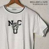★20%OFF♪クリアランスSALE!【HELLER'S CAFE by WARE HOUSE】ヘラーズカフェ by ウエアハウスNCU TEENCU TシャツWHITE ホワイト[ゆうパケット対応] mc0p1