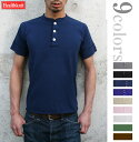 [Healthknit] all health knit henley neck T-shirt seven colors