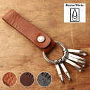 ★50%OFF♪クリアランスSALE☆ MOREMade in USA【BUTTON WORKS AMERICA】ボタンワークスアメリカLEATHER KEY HOLDER レザーキーホルダー全3色 [ゆうパケット対応]