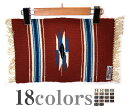 [ORTEGAS] Ortega rug small size (in all 18 colors of / 51 colors)