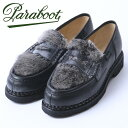 ☆【Paraboot】パラブーツORSAY/GRIFF(オルセー)NOIRE-LIS NOIR/VISON(ブラック ミンク)177182z10x