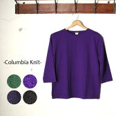 Made in USA【COLUMBIA KNIT】コロンビアニット七分袖ボートネックカットソー全4色