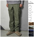 [ROTHCO] All rothco cargo pant (6 pockets forces Bakery) four-colored fs2gm