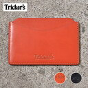 ★40%OFF♪SALE特価!正規品 Made in England【Tricker's】トリッカーズCARDHOLDER カードホルダー全2色[ゆうパケット対応]