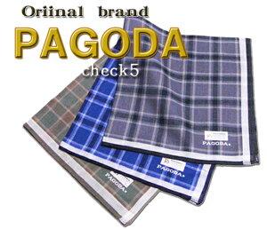 メンズハンカチーフ オリジナル ブランド PAGODAcheck コットン