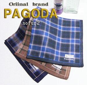 メンズハンカチーフ オリジナル ブランド PAGODAsofur コットン