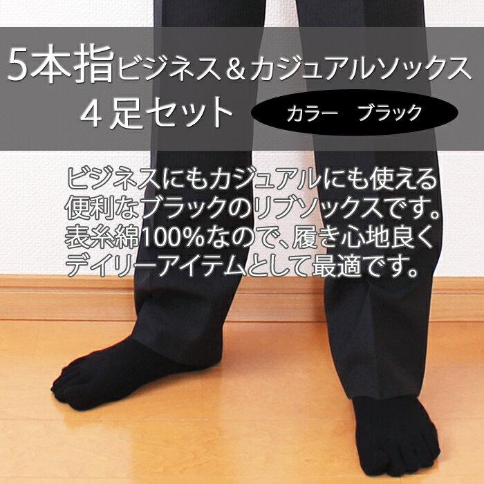 [お買い得な4足セット][送料100円]表糸綿...の紹介画像3