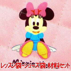 ミニーマウス ベビーミニーマウス レッスン シューズ