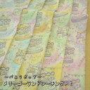 【生地 布】〜バニラポップ〜メリーゴーランド シーチングPt