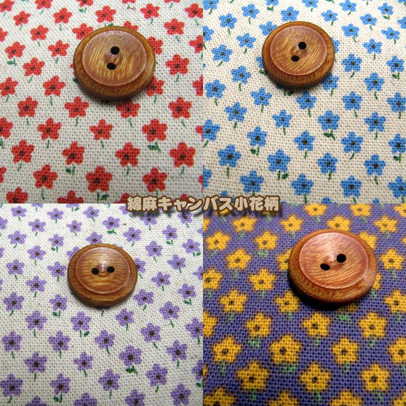 綿麻キャンバス・小花柄(単位50cm)