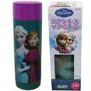 Disney ディズニー アナと雪の女王 フローズン ステンレス マグボトル 水筒 340ml