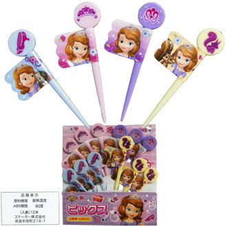 Disney Disney Princess Sophia Bento for pixmap 12 pieces