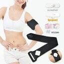 フィットアップベルト腕&脚用 FIT UP BELT Arm & Leg《送料無料》