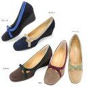 No.474253 クロールバリエ 軽量 リボン パンプス 10P03Sep16 (レディース 女性用 靴 おしゃれ かわいい パンプス 可愛い カジュアル 大人かわいい 痛くない 疲れにくい 履きやすい 疲れない 立ち仕事 通勤用 おしゃれな靴 婦人靴)