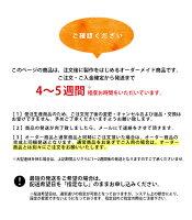 No.694/ǯ��11000������ӤΥ�������åȥҡ��롦�Х쥨���塼������20����21cm��25cm��2016���ߡۡ�694���������ۡ�694�ץ��ȥ��������ۡ��������ۡڿ���������(���塼�����襤���Х쥨�ڤ��ե�åȥ�������åȥ���ҡ����ܥ�)10P29Aug16
