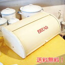Canned roller top bread cream L ※ free shipping [10P17May13] [RCP] [marathon201305_daily] [fsp2124 】【% OFF] [インテ SALE]