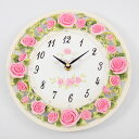 Pink Rose wall clock [10P23may13] [RCP] [marathon201305_daily]