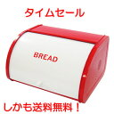 Special time sale ★ roll-up bread box (I expand, and 】 【 comfort ギフ _ expands 】 【 comfort ギフ _ packing 】 【 comfort ギフ _ only red )※ free shipping 【 10P17May13 】 【 RCP 】 【 marathon201305_daily 】 【 soccer20130227 】【% OFF 】 【 price _spsp1304 】 【 free shipping _spsp1304 】 only address 】 【)