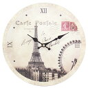 Art Wall-Clock Eiffel clock [10P23may13] [RCP] [marathon201305_daily]