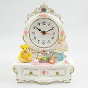 ムーンベアー table clock (white) [10P23may13] [RCP] [marathon201305_daily]