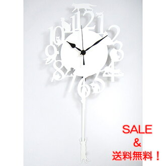 Bargain pendulum clock cat (white) *