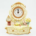 A dresser table clock (beige) [10P23may13] [RCP] [marathon201305_daily]