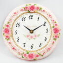 Love Lee Rose wall clock [10P23may13] [RCP] [marathon201305_daily]