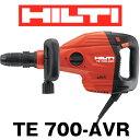 HILTI ヒルティ 電動工具 電動コンクリートブレーカー TE 700-AVR/ 100V コンボ 納期相談可 クレジットOK 直送可