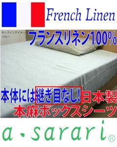 ボックス クイーン フランス