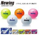 新品 ニューイング スーパーソフトフィール 1ダース(12個入り) 正規品 あす楽対応 ゴルフボール