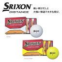 新品 2015年モデル スリクソン ディスタンス 1ダース(12個入り) 正規品 あす楽対応 ゴルフボール