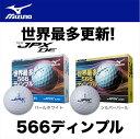 新品 ミズノ JPX DE 2016年モデル 1ダース(12個入) 正規品 ゴルフ